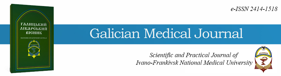 Galician Medical Journal